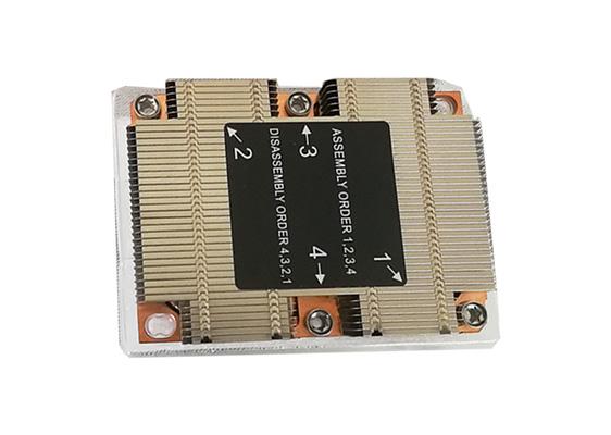 Server Passive CPU Heatsink